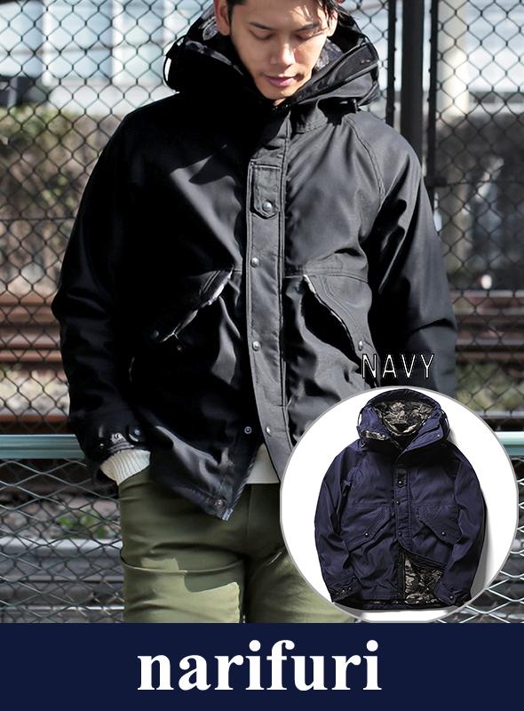 narifuri ナリフリ Back boa field jacket (NF836)