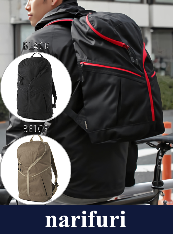 narifuri ナリフリ Hatena backpack Benjamin (NF927)