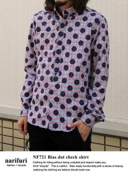 narifuri NF721 バイアスドットチェックシャツ