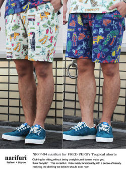 narifuri for FRED PERRY Tropical shorts