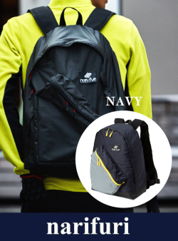 narifuri ナリフリShoulder pocket daypack ショルダーポケットデイパック(NF8020)
