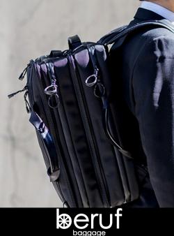 beruf ベルーフ Urban Commuter 2x3 WAY BRIEF PACK HD