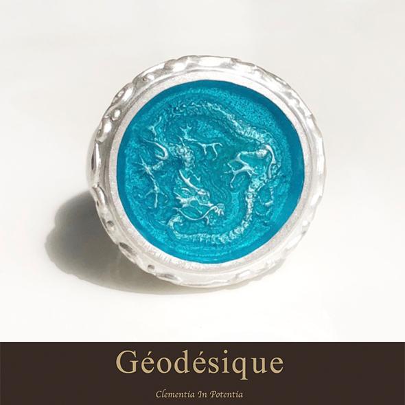 Geodesique ジィオデシック 円龍みず リング