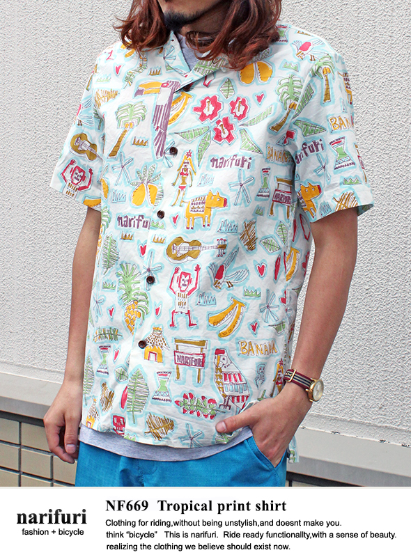 narifuri ナリフリ Tropical print shirt 南国アロハシャツ (NF669)