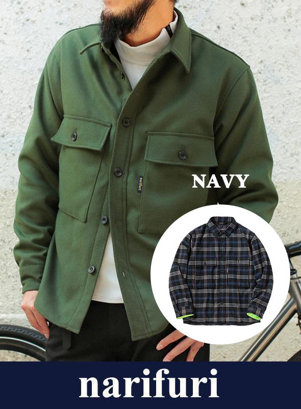narifuri ナリフリMilitary warm shirt blouson ミリタリーウォームシャツブルゾン (NF2056)