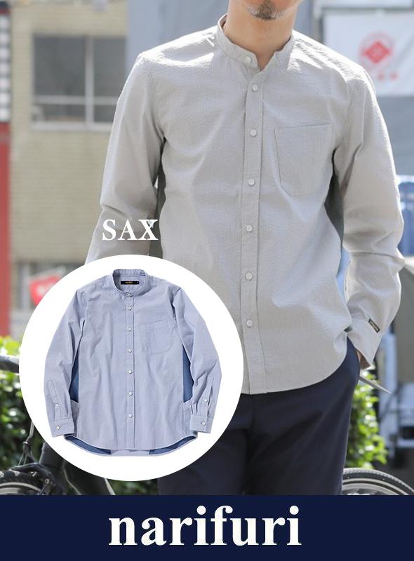 narifuri ナリフリStand collar ventilation shirt スタンドカラーベンチレーションシャツ(NF4033)