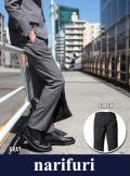 narifuri ナリフリ Dry slacks(NF887)