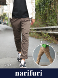 narifuri ナリフリ Water repellent chino pants(NF841)