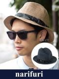 narifuri ナリフリFoldable hat(NF980)
