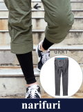 "【narifuri 】ナリフリ  Free fit leggings ""DANIEL""(NF881)"