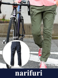 narifuri ナリフリ Bio cargo pants slim fit(NF176)