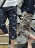 narifuri ナリフリ Pixel camo eighth-tenths length pants ピクセルカモ8分丈パンツ(NF757)