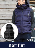 narifuri ナリフリ 2layer down vest(NF847)