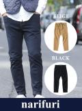 narifuri ナリフリHigh durability punch 5 pocket pants 高耐久ポンチ5ポケットパンツ(NF5038)