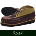 RUSSELL MOCCASIN ラッセルモカシン SPORTING CRAYS CHUKKA BROWN/CAMEL(Paper別注)