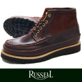 RUSSELL MOCCASIN ラッセルモカシン Safari Short PH BROWN/BROWN (paper別注)