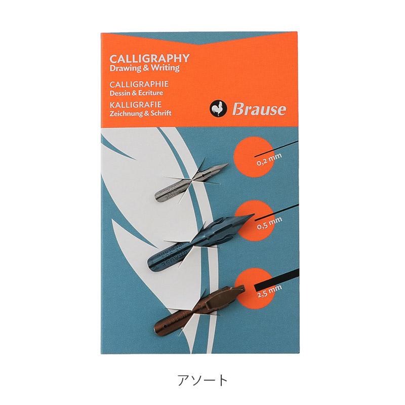 Brause/カリグラフィーニブセット/Nib Set - Calligraphy (Drawing & Writing)