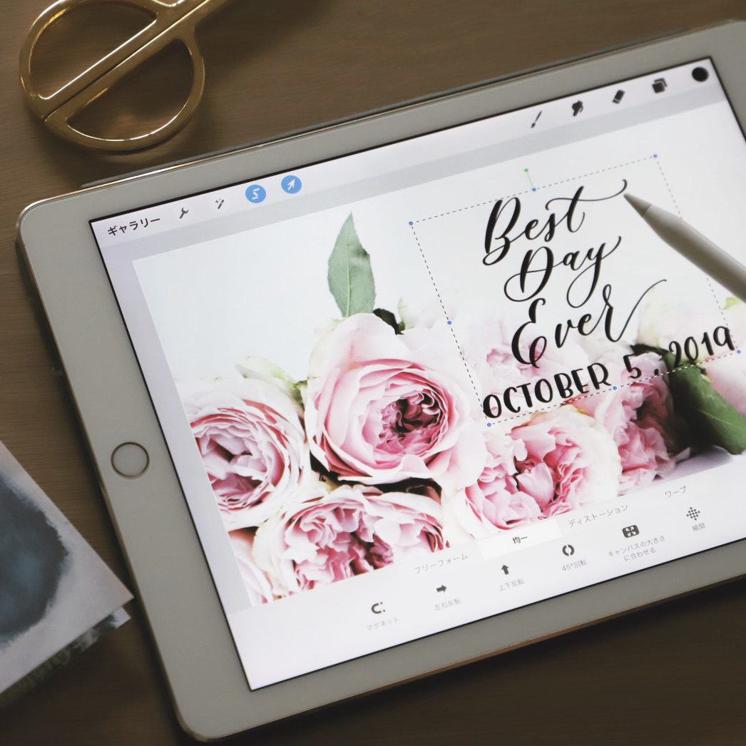 "【iPad Lettering】 Modern Calligraphy Lesson with ""iPad""(中級)4/11PM"