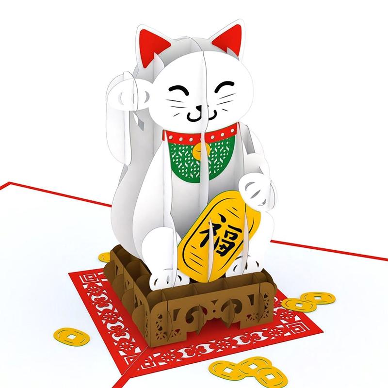Lovepop/シングルカード/Lucky Cat