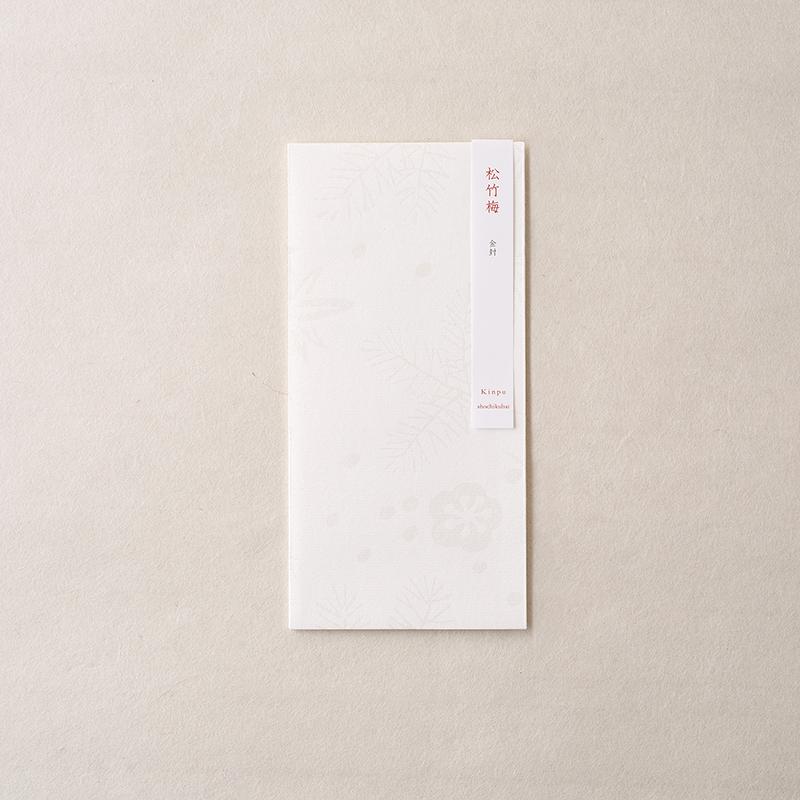 尚雅堂/金封/キラ刷り 松竹梅 ノシ無し