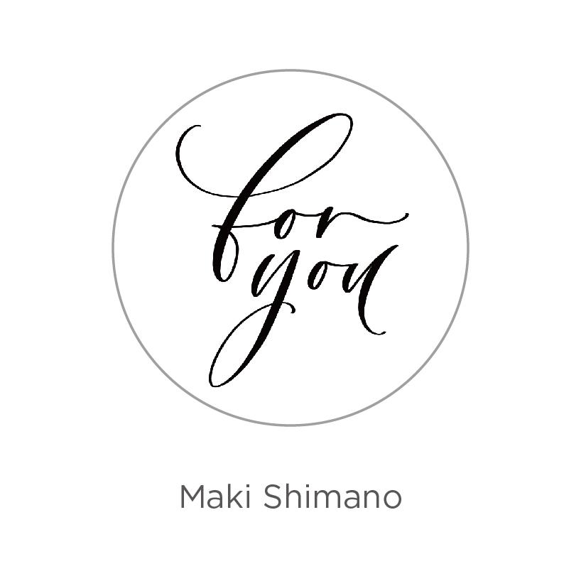 【ご予約商品】WRITE for the planet/チャリティープロダクト/Sealing Stamp - Maki Shimano