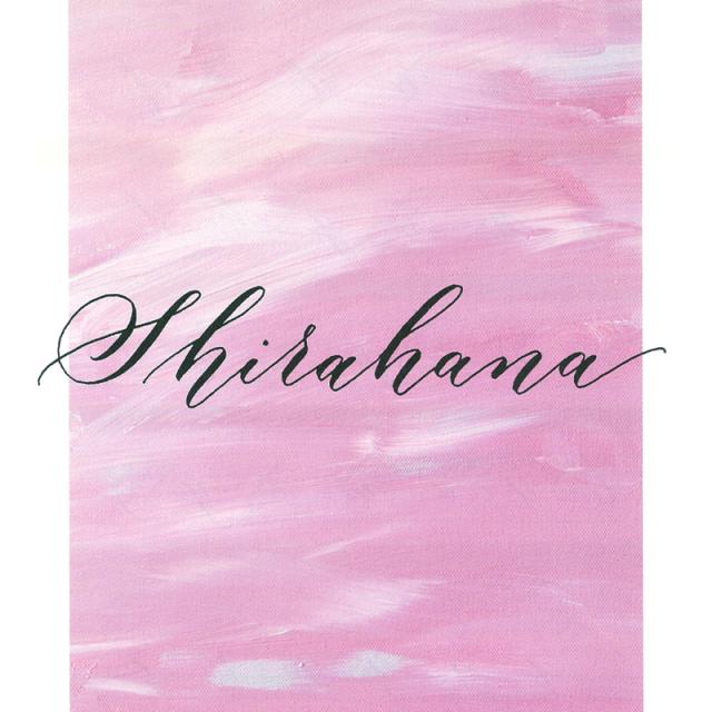 Maki Shimano モダンカリグラフィー添削コース/白花/Shirahana