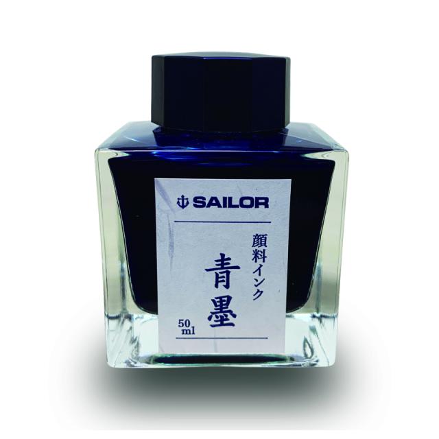SAILOR/カリグラフィーインク/万年筆用ボトルインク 青墨