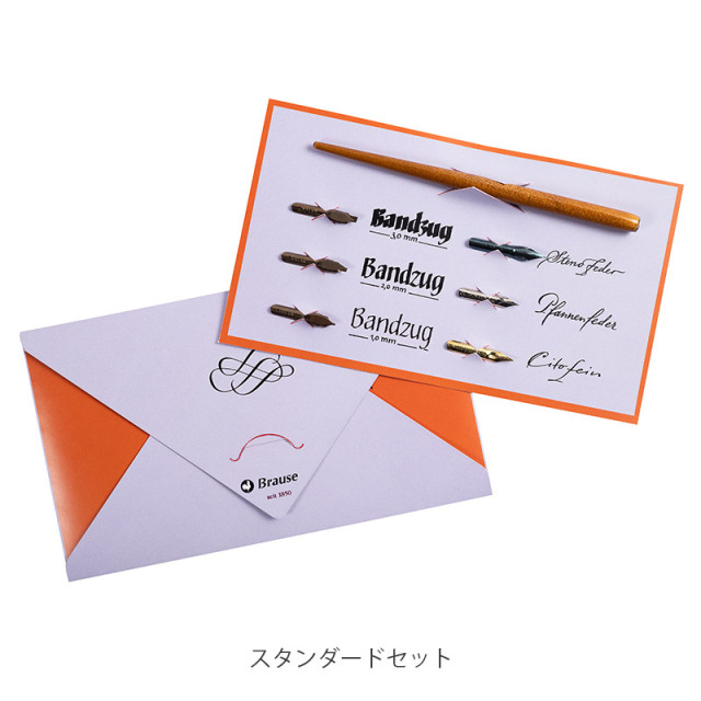 Brause/カリグラフィーニブセット/Calligraphy and Writing Set No.1