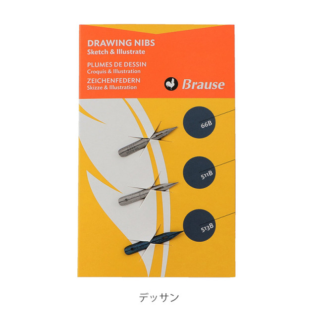 Brause/カリグラフィーニブセット/Nib Set - Drawing Nibs (Sketch & Illustrate)