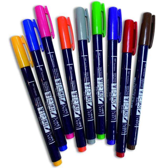 Tombow/ブラッシュカリグラフィー/トンボ 筆之助カラータイプ しっかり仕立て 全9色