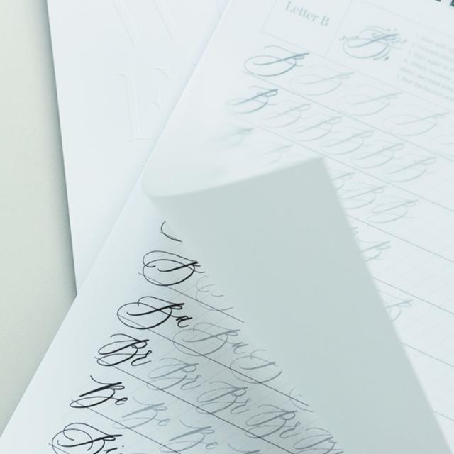 Written Word Calligraphy /カリグラフィー練習帳/Uppercase practice book