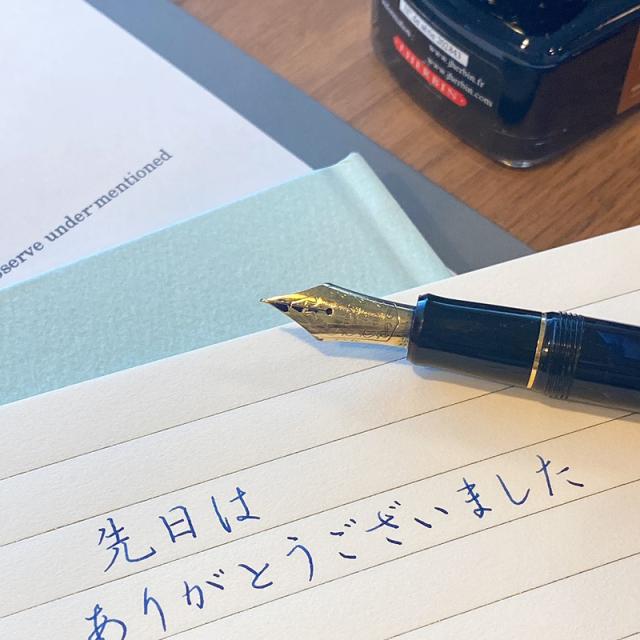 【ONLINEコース】斉藤美苑 万年筆基礎講座(2021年10月~3月/全6回)