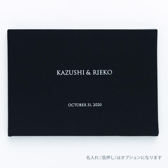 ペーパーツリー/芳名帳・ゲストブック/Black