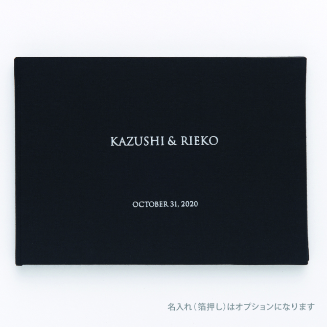 Paper Tree Original/芳名帳・ゲストブック/Black