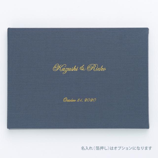 Paper Tree Original/芳名帳・ゲストブック/Charcoal