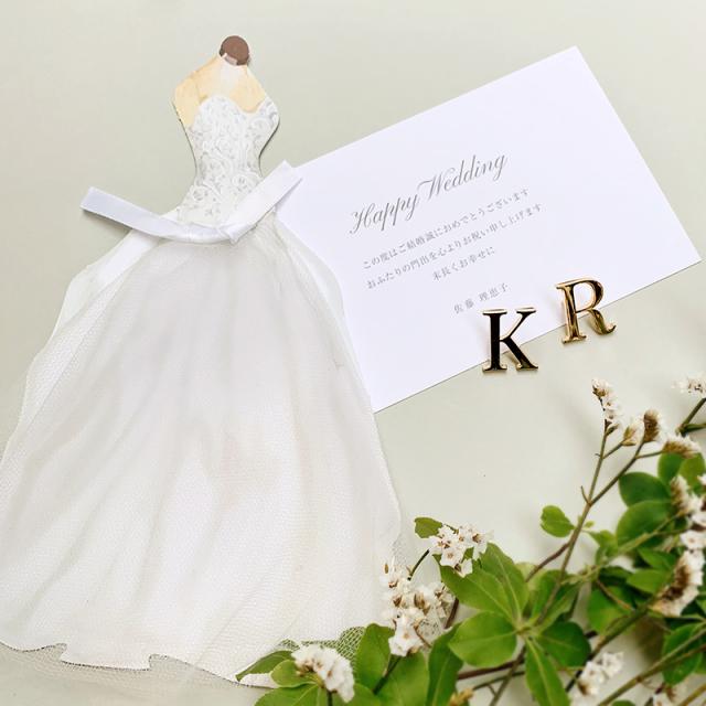 ペーパーツリー/祝電/Wedding Gift Box
