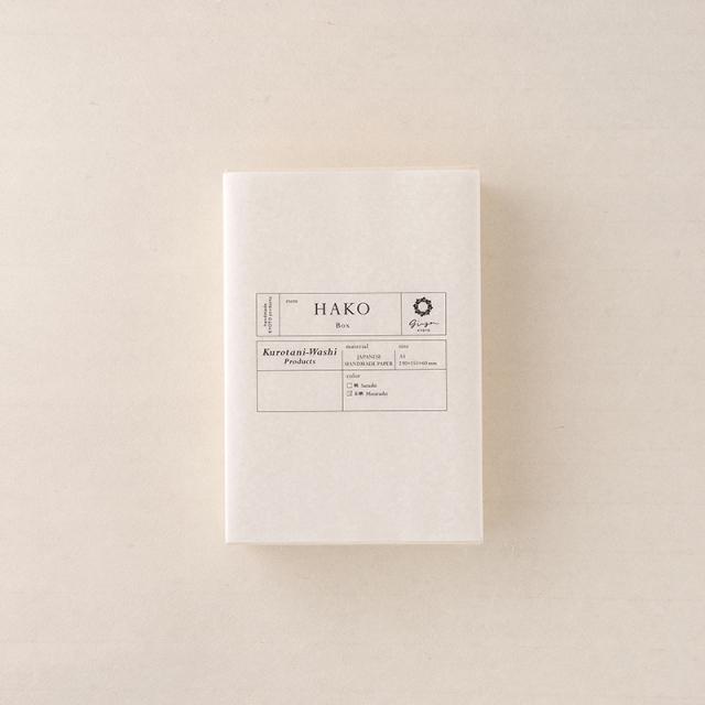 ginger/文庫A5 黒谷 未晒 White