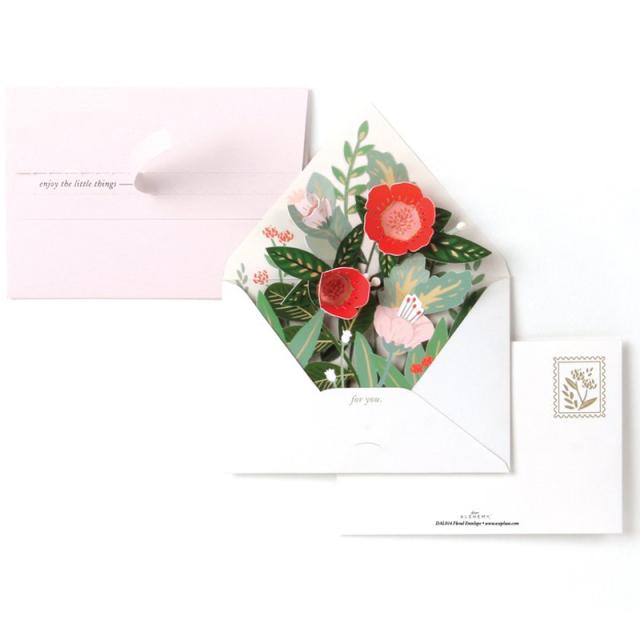 Up With Paper/シングルカード/Floral Envelope