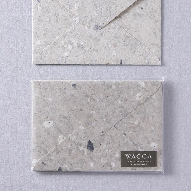 WACCA/封筒/Bush hammer 封筒 グレー 5枚入り