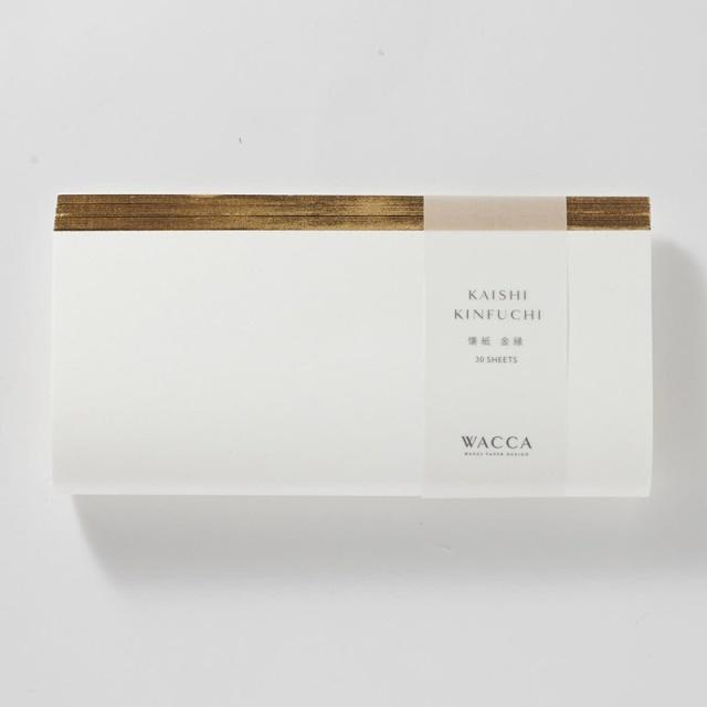WACCA/懐紙/金縁 White 30枚入