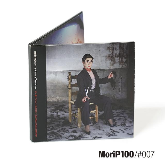 MoriP100_007_640