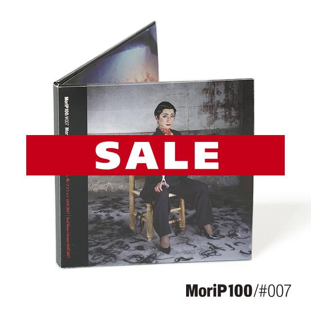 MoriP100_007_640_sale