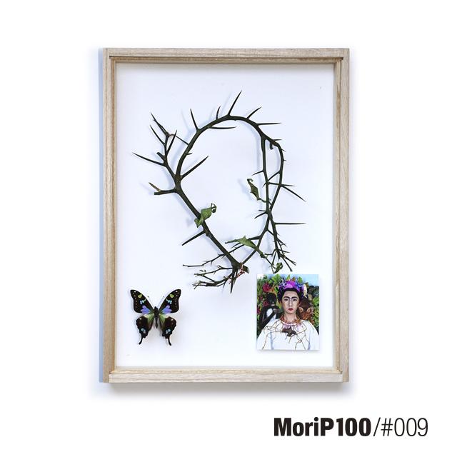 MoriP100_009_640