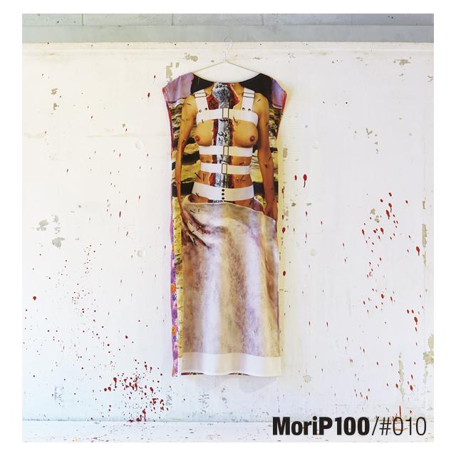 MoriP100_010_640