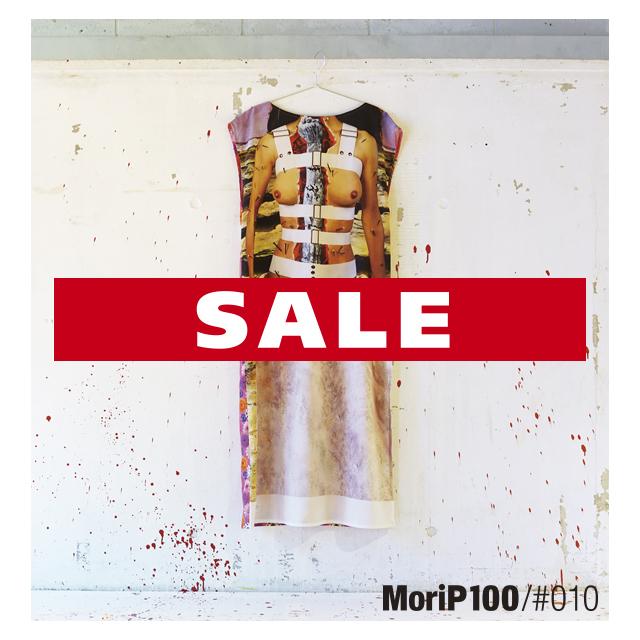 MoriP100_010_640_sale