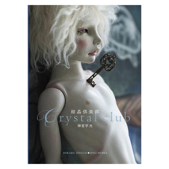 crystalclub_book