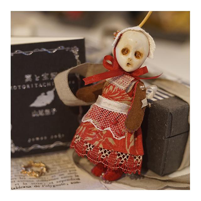gd_kotori_01_640