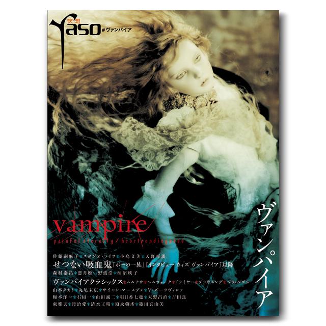 yaso#vampire