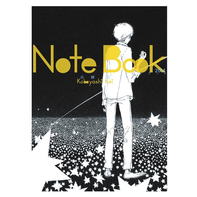 kei_kobayashi_notebook_hyousi