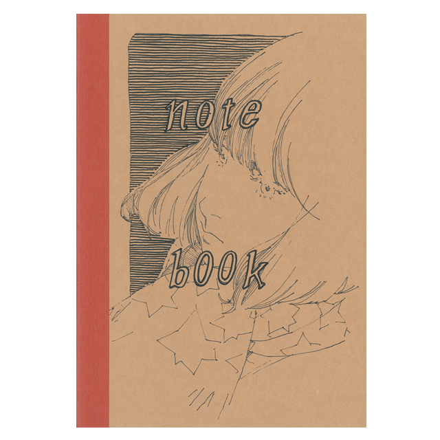 kei_notebook11